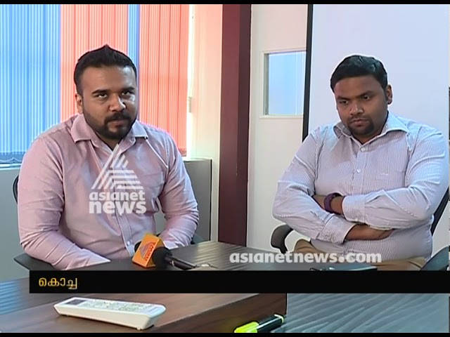 Project to make electricty from Waste at Kochi