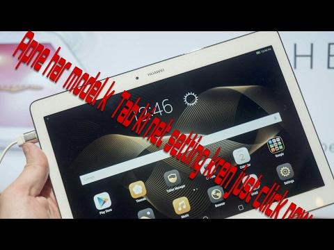 how to huawei mediapad t1 7.0 3G net setting