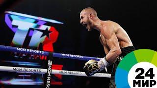 Российский боксер Максим Дадашев умер из-за полученных в бою травм