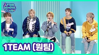 [After School Club] 1TEAM(원팀)! The team that has it all _ Full Episode - Ep.366