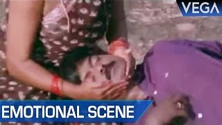 Lady Gives Her Milk To Help Murali || Kamarasu Tamil Movie || Emotional Scene thumbnail