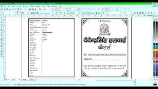 Catters Cooking Recipes (Halwai) __ CorelDraw X3 __ Shakya Printers