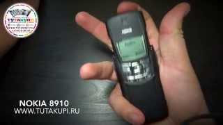 Видео Обзор на Мобильный телефон Nokia 8910(Видео Обзор на Легендарный Мобильный Телефон Nokia 8910 Заказ на этот телефон можно оформить: - На сайте WWW.TUTAKUP..., 2015-06-14T20:28:05.000Z)