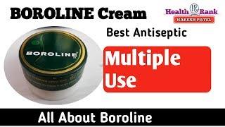 Boroline Cream || Best Antiseptic cream || Health benefits and Reviews || Health Rank