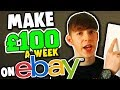 HOW TO MAKE MONEY FAST SELLING ON EBAY! | GARYVEE FLIP CHALLENGE 2018