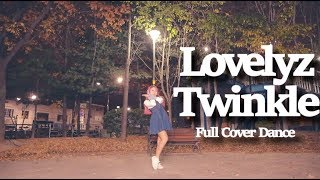 [K-pop] Lovelyz러블리즈 - 종소리Twinkle Full Cover Dance