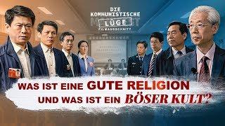 Christliche Film Clip - Was ist eine gute Religion und was ist ein böser Kult?