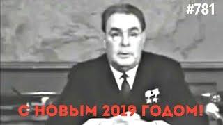 ☭★Подборка Аварий и ДТП/Russia Car Crash Compilation/#781/January 2019/#дтп#авария