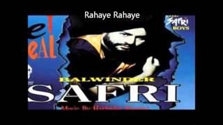 Play Rahaye Rahaye