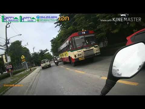 รีวิวเส้นทางการเดินทางไปยังบริษัท Happy แฟรนไชส์ หลังจากเข้ามาในถนนประชาอุทิศ พระประแดงแล้ว