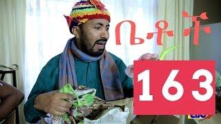 Betoch  Drama -  Part 163 (Ethiopian Drama)