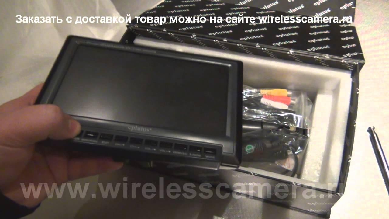 Купить телевизор в интернет-магазине юлмарт по выгодной цене. Широкий выбор и доставка по всей россии.