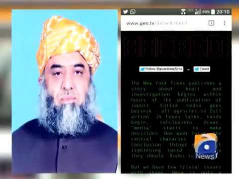 FIA investigating Geo News website hack  01 Jun 2015