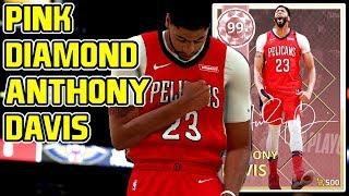 PINK DIAMOND ANTHONY DAVIS GAMEPLAY!  BEST POWER FORWARD IN 2K HISTORY! NBA 2k18 MYTEAM