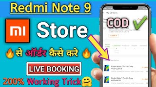 🔴How To Book Redmi Note 9 On Mi Store Flash Sale | Mi Store Se Order Kaise Kare | #Hindustani_trick