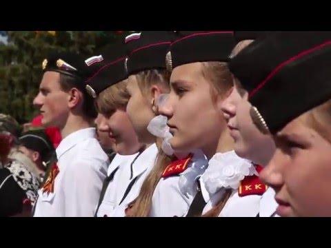 Парад Победы 2016 в селе Красное Липецкой области 9 мая 2016 года