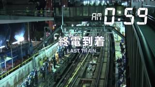 3時間半で渋谷駅を完全地下化!前代未聞の工事ムービー