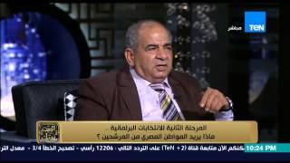 البيت بيتك - عبدالمنعم بخيت مرشح المصريين الاحرار... اللى يبيع صوته بـ 500 جنيه الخروف بـ 5000 جنيه
