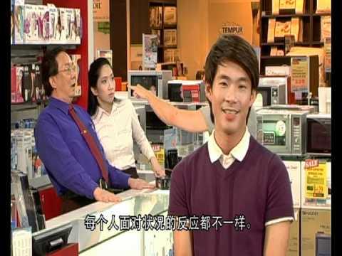 Managing Customer Complaints (Mandarin)