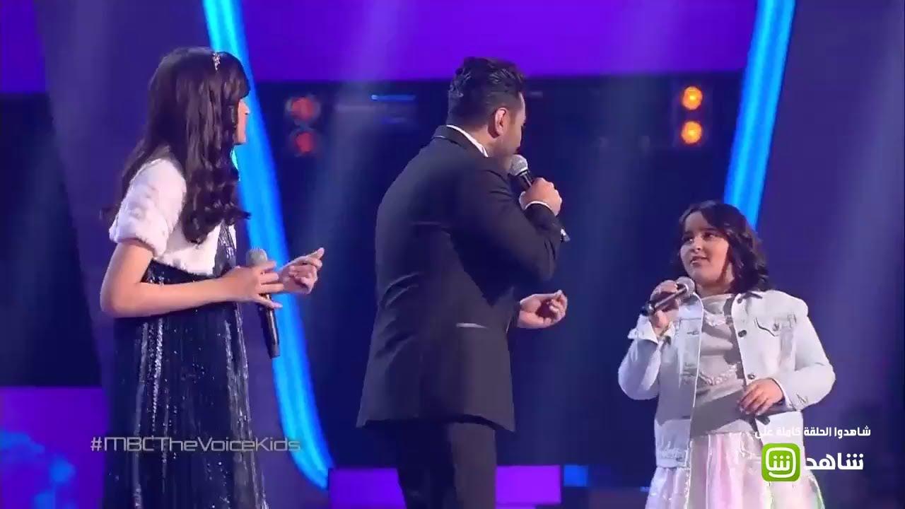 قرّب حبيبي- تامر حسني وأشرقت أحمد ونور وسام- النهائيات