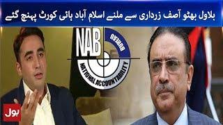 Bilawal Reached IHC to Meet Asif Zardari | BOL News