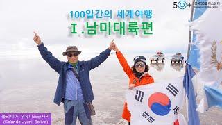 성북50+센터 특강(남…