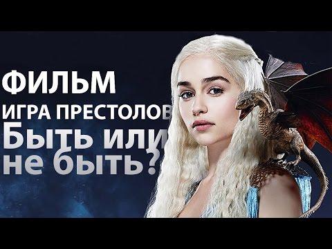PrestolovRu Фан сайт сериала Игра Престолов