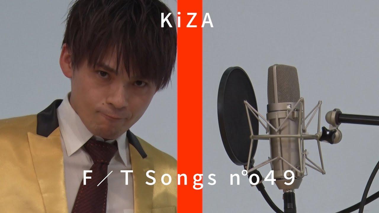KiZA - 金上下 / THE FIRST TAKE