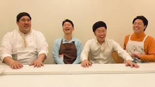 新たに4リーダーに就任した清水けんじさん、吉田裕さん、信濃岳夫さん...