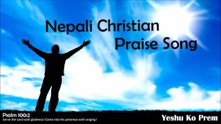 nepali christian song yo mutu ko