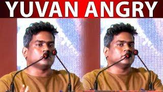 Yuvan Angry Speech At NGK Press Meet…