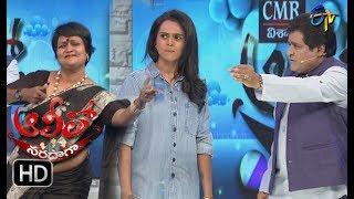 Alitho Saradaga | 5th June 2017 | Anuradha | Abhinayasri| Full Episode | ETV Telugu