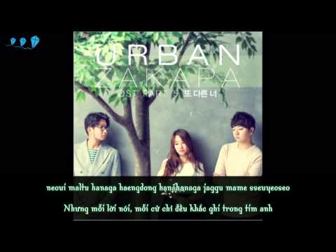 A Different You - Urban Zakapa [Let's Eat 2 OST Part.5]