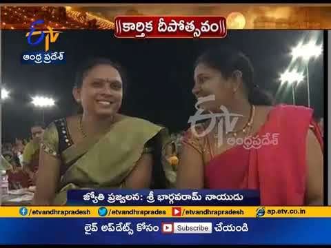 Karthika Deepotsavam   at Allagadda   Full Event  #EtvDeepotsavam