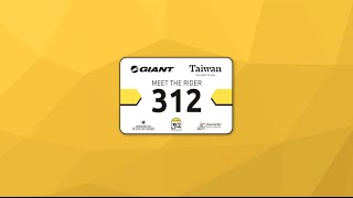Mallorca312 - Giant - Taiwan    Rider 312 2016