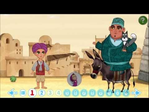 Машины Сказки Али-Баба Игруля на Андройд