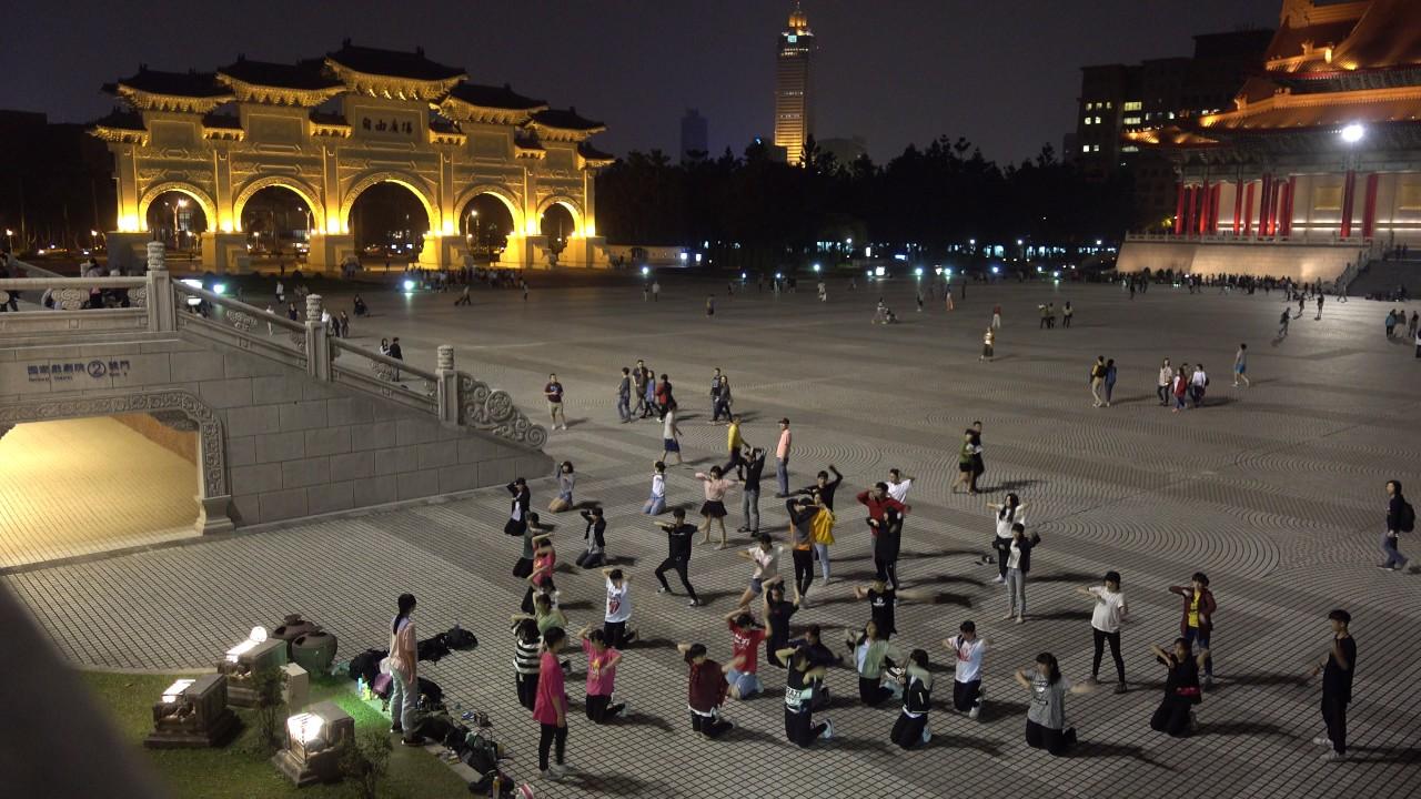 中正紀念堂 自由廣場 國家音樂廳 夜景 - YouTube