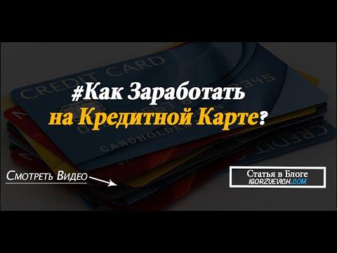 Как оформить платежку на карту Сбербанка России физ. лицу?