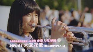 配信限定シングル『ひかりの方へ』2014年5月6日配信スタート! 歌詞はこ...