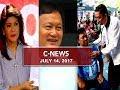 UNTV: C-News (July 14, 2017)