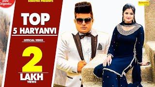 Top 5 Haryanvi Dj Songs Of This Month Anjali Raghav Raju Punjabi Sapna Chaudhary Sonotek