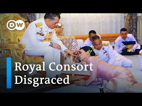 Thailand's King dumps junior wife in royal family feud | DW News