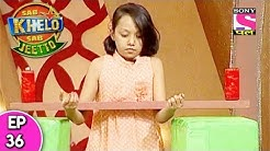 Sab Khelo Sab Jeetto - सब खेलो सब जीतो - Episode 36 - 15th August, 2017