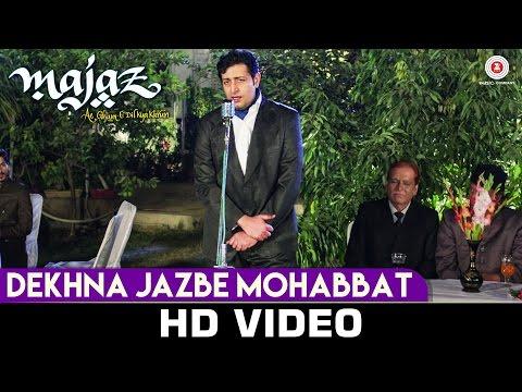 Dekhna Jazbe Mohabbat - Majaz -Ae Gham-E-Dil Kya Karun | Priyanshu Chatterjee, Rashmi M | Talat Aziz