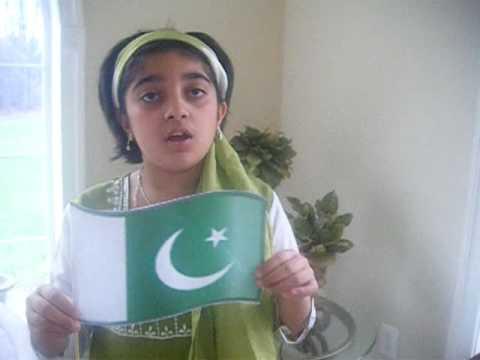 Jeevay Jeevay Pakistan by Samar Zaynab