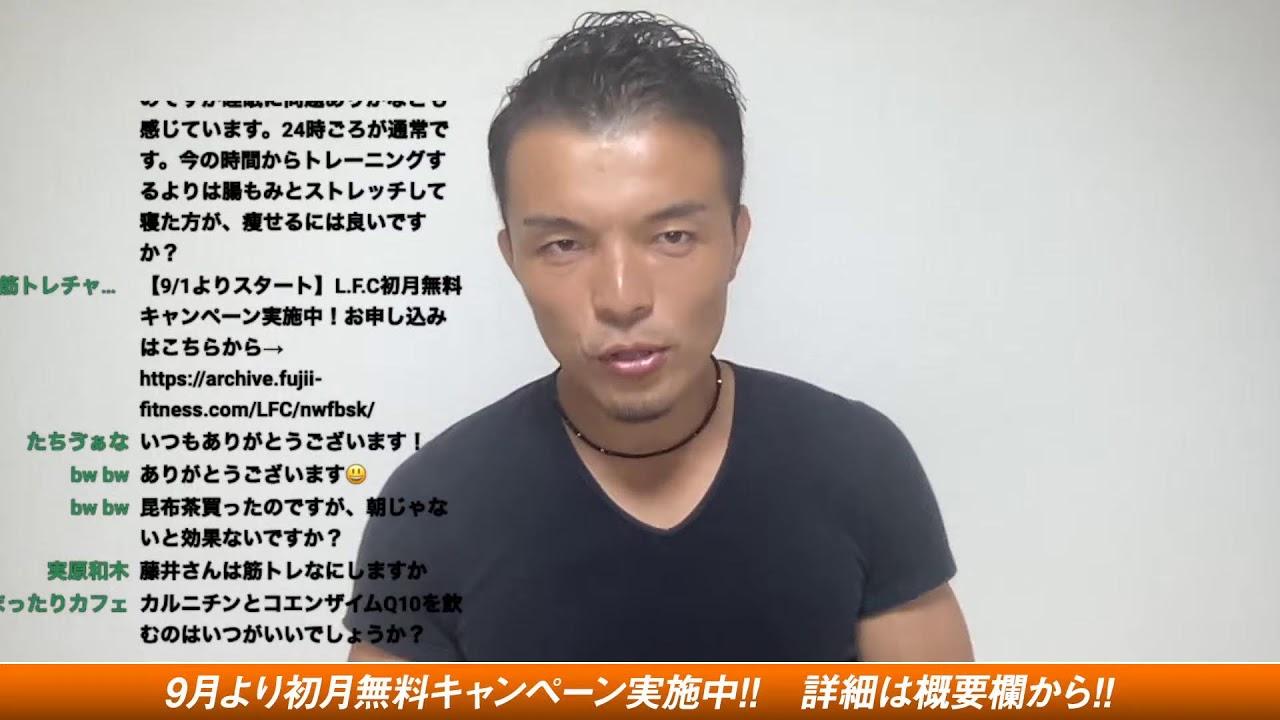 【参加すれば痩せるダイエット質問会】パーソナルトレーナーの減量法!