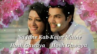 Awesome 👉Whatsapp 💞Status Video.💞Aisa Lagta Hai 💚Jaise I Am In Love 💕 Popular Cut Song.