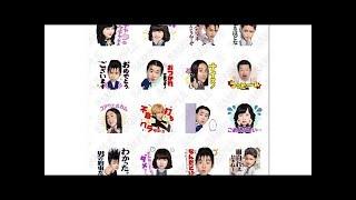 賀来賢人のトリッキーな表情も 『今日から俺は!!』LINEスタンプ| News M...