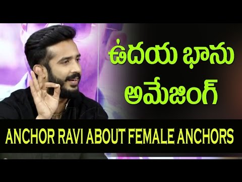 I Love Udayabhanu Anchoring | Anchor Ravi About Female Anchors | Exclusive Interview | 10TV