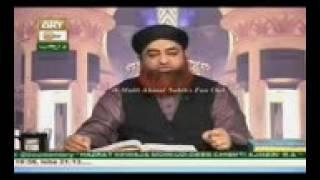 Allah ki azmaish pr shikayat krna kesa by Mufti Akmal